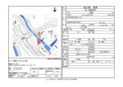 高槻市番田2丁目 販売図面